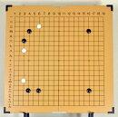 囲碁教授用大盤セット