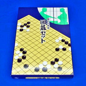 マグネット囲碁セット MG12(碁石正数)