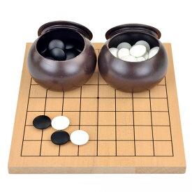 囲碁セット 木製9路盤セット(ガラス碁石椿・碁笥付)