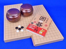 囲碁入門セット(19路13路スライド囲碁盤)