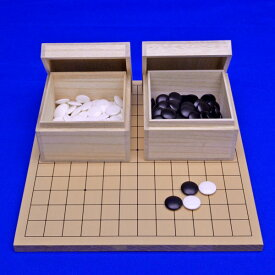 囲碁セット 木製9路13路 和楽セット