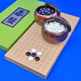 囲碁セット 新桂5号折碁盤セット(ガラス碁石梅・プラ碁笥銘木大)