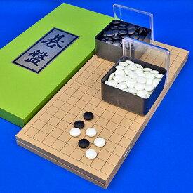 囲碁セット 新桂5号折碁盤セット(ガラス碁石椿・プラ角箱)