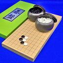 囲碁セット 新桂5号折碁盤セット(プラ碁石椿・ブロー碁笥)