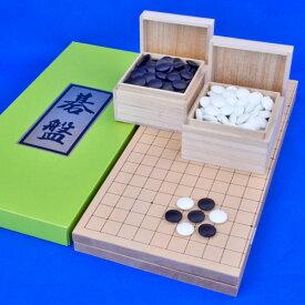 囲碁セット 新桂5号折碁盤 和楽セット (ガラス碁石椿・桐角箱)