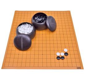 囲碁セット 将碁屋マット19路囲碁盤セット(プラ碁石)