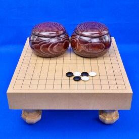 連珠セット 新桂2寸ハギ足付連珠盤セット(ガラス碁石竹・木製碁笥栗)