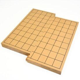 将棋盤 新桂1寸スライド卓上将棋盤