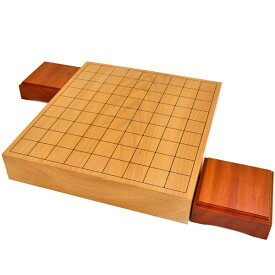 将棋盤 本桂2寸一枚板卓上将棋盤(駒台付)