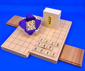 木製将棋セット 新桂1寸スライド将棋盤セット(将棋駒黄楊上彫駒)
