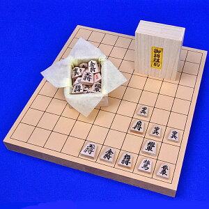 木製将棋セット 新桂1寸卓上将棋盤セット(将棋駒アオカ押し駒)