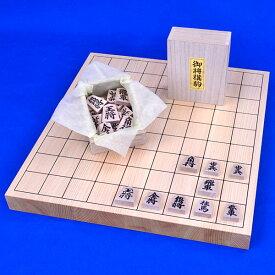 木製将棋セット 国産桧1寸卓上将棋盤セット(将棋駒アオカ押し駒)