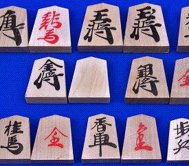木製将棋駒 上別製源平駒 ※駒箱付き