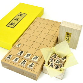 木製将棋セット 新桂7号折将棋盤セット(将棋駒アオカ押し駒)