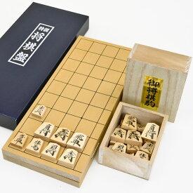 木製将棋セット 小型新桂4号折将棋盤セット(将棋駒上別製源平駒)