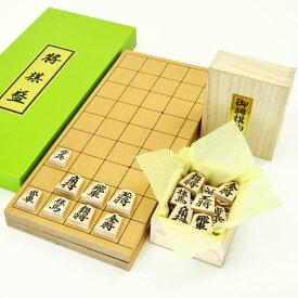 木製将棋セット 新桂5号折将棋盤セット(将棋駒アオカ押し駒)
