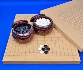囲碁セット 13路19路両用新桂1寸卓上碁盤セット(ガラス碁石竹・栗碁笥特大)