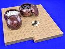 囲碁セット19路9路スライド囲碁盤セット(ガラス碁石竹・栗碁笥特大)