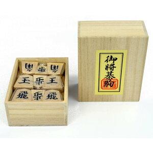 木製将棋駒 白椿 一字彫駒【...