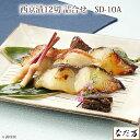【日本料理 なだ万】 冷凍 西京漬 6種12切 SD-10A 老舗料亭お取り寄せグルメ 銀鱈 金目鯛 鰆 鰤 鮭 赤魚 お中元 お歳…