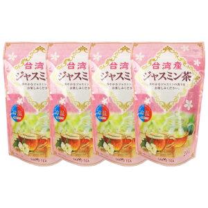 【東京 山陽商事】【4袋セット】 常温 飲みやすい 台湾ジャスミン茶 4g×20パック×4袋セット 台湾産茶葉使用 日本国内加工 HACCP認証取得工場 低カロリー お茶 ジャスミンティー 健康茶 ティー