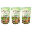 【東京 山陽商事】【たっぷり3g×48包】 常温 飲みやすい Newオーガニック グリーンルイボスティー 3g×16パック×3袋…