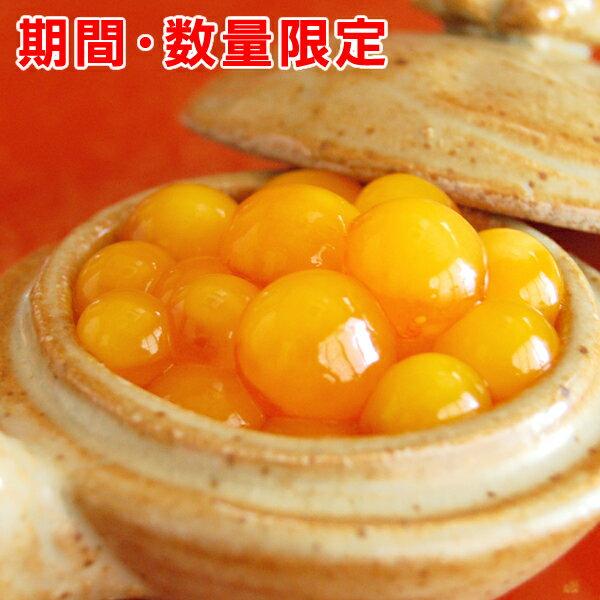 料亭やまさ すっぽん料理 数量限定すっぽん胎卵の塩漬け(100g入り)