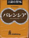 三島食品炊き込み用ごはんの素バレンシア