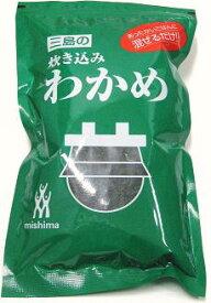 三島食品混ぜ込み用ごはんの素炊き込みわかめ