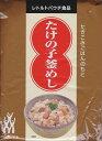三島食品炊き込み用ごはんの素たけの子釜めし