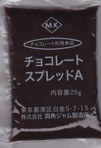 両角チョコレートクリーム(チョコレートスプレッドA)