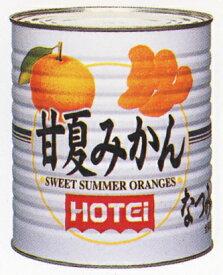 ホテイ缶詰甘夏みかん
