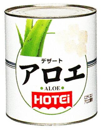 ホテイ缶詰デザートアロエ輸入品