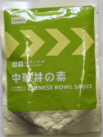 賞味期限2022年9月5日レトルトパウチ食品ホリカフーズレスキューフーズ中華丼の素