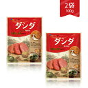 ダシダ 韓国の調味料 牛肉味だしの素 100g×2袋 お試しセット 韓国調味料 出汁 韓国 韓国食材 韓国食品 お試し
