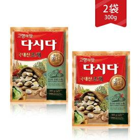 ダシダ 韓国 調味料 あさり アサリ 300g 2set 韓国調味料 韓国食品 出汁
