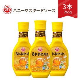 【オットギ】 ハニーマスタードソース 265g×3本 セット 韓国 ハニーマスタード ソース 韓国調味料 韓国食品 韓国食材 美味しい おいしい 輸入食材