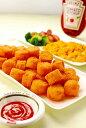 ハインツ)ビストロポテトミニ 1kg(洋食,揚げ物,ハッシュドポテト)