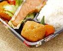 羽二重豆腐)絹ごし揚げ(タケノコ) 20g×50個(和食,揚げ物)