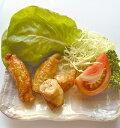 ジャパンフード)鶏皮餃子 約25g×20個入(中華,エスニック,ぎょうざ,ギョーザ)