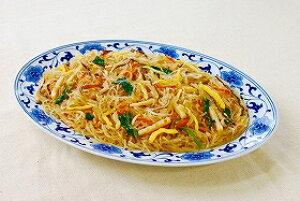 ケンミン)はるさめの炒め物 鶏ひき肉 野菜入 500g(冷凍食品 春雨 惣菜 一品 中華 エスニック)