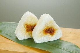 ポストごはんの里)おにぎり(おかか入) 90g×5個入(冷凍食品 冷凍 おむすび にぎりめし オカカ 和食 麺 ご飯)