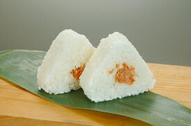 ポストごはんの里)おにぎり(鮭入) 90g×5個入(冷凍食品 冷凍 おむすび にぎりめし さけ サケ 和食 麺 ご飯)
