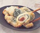 味の素)ササミの竜田揚げ(梅しそ巻) 27g×30個入(冷凍食品 揚物 からあげ たったあげ たつたあげ)