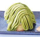 五洋食品)八女抹茶モンブラン 260g(4個入) <2月中-5月>(もんぶらん ケーキ デザート)