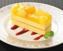 フレック)フリーカットケーキ パイン&マンゴー 495g(ケーキ,洋菓子,パイン,マンゴー,デザート)【RCP】