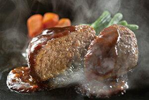【新商品】アクト中食)鉄板焼 レストラン ハンバーグ 200g(冷凍食品 牛豚の黄金比率 業務用 冷凍 ハンバーグ 肉料理)