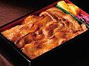 【新商品】味の素冷凍)三元豚の肉厚生姜焼き 100g(冷凍食品 しょうが焼き しょうがやき しょうが焼き 丼)