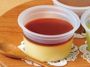 味の素冷凍)メディミル(R)プリン カスタード 約60g×10個(冷凍食品 冷凍 おやつ 味の素 文化祭 スイーツ デザート)