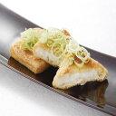 羽二重豆腐 ) 餅 いなり 約35g×10個入 販売期間 10月-2月(鍋具材 鍋食材 あげ もち おでん 鍋 鍋食材 肉 野菜)